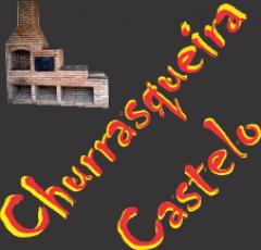 cropped-logo_castelo_quadrado1-1.png